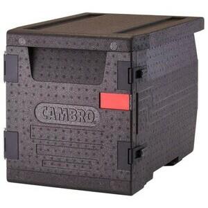 Wärmebox Front-Lader 60 l für GN 1/1 schwarz Cookmax silver